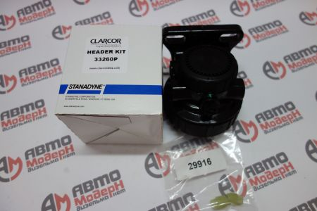 Fuel Manager FM100 Header Assembly 1/4