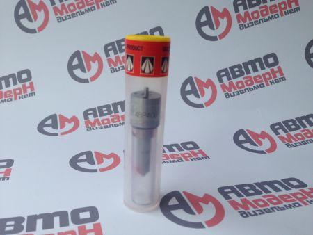 Nozzle DLLA150P1164+