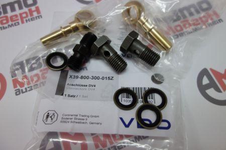 Set connectors DV4 VDO X39-800-300-015Z