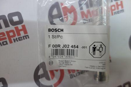 CONTROL VALVE F00RJ02454