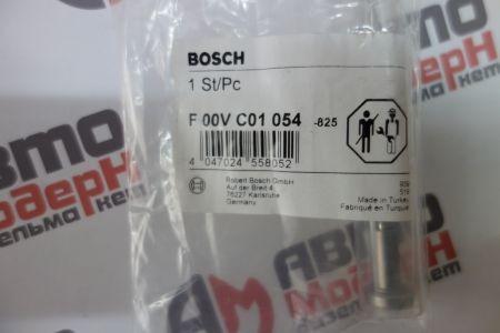CONTROL VALVE F00VC01054
