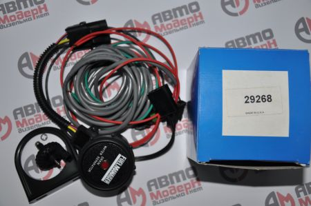 Fuel Manager FM100 Electronic Water Sensor Kit - Conventional 12 volt