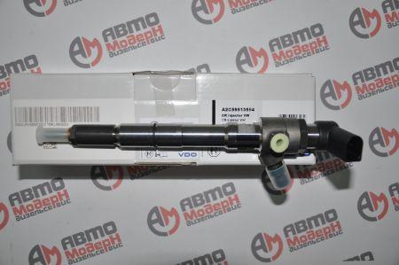 Injector VW CR VDO A2C59513554