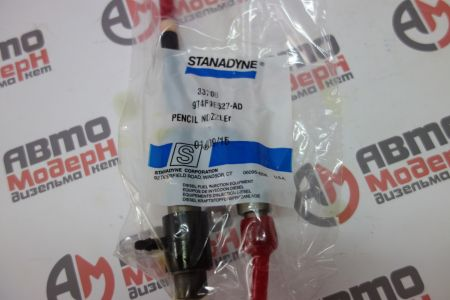 INJECTOR ASSY Ford Transit Stanadyne 33708