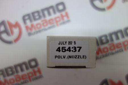 Nozzle DLLA154P596