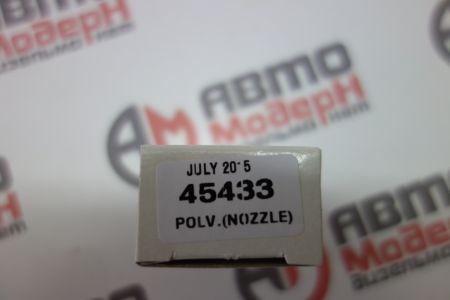 Nozzle DSLA140P1100