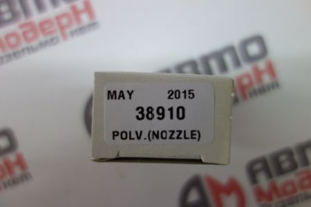 Nozzle 38910 SDRSN154M X V