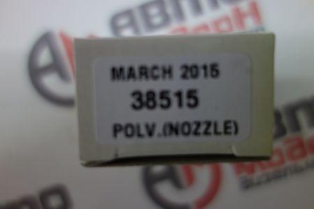 Nozzle 38515