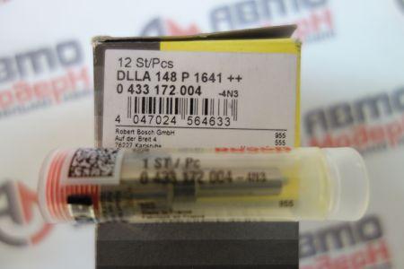 NOZZLE DLLA148P1641++