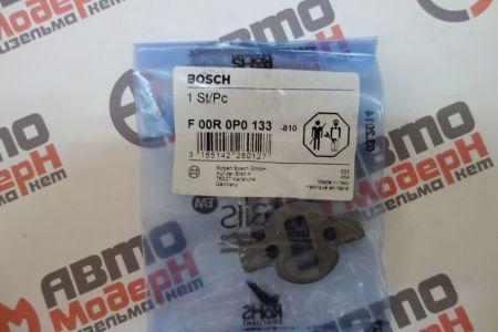 CLUTCH F00R0P0133