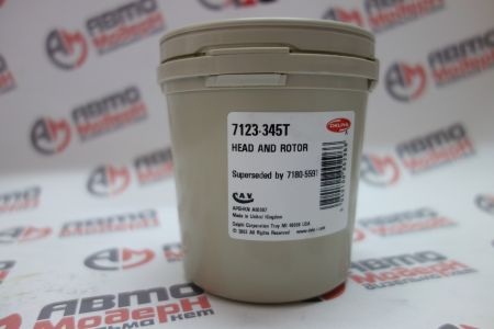 HEAD AND ROTOR 7123-345T